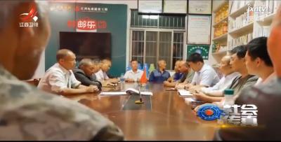 """社会传真20201026 扶贫路上的""""追光者"""""""