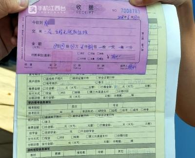 初中学历也让报考一级注册消防工程师 天普教育南昌分校遭投诉