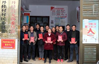 萍乡上栗县桐木镇颁发首批农村房地一体确权登记证书