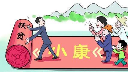 萍乡湘东区荷尧镇全面激发贫困劳动力内生动力