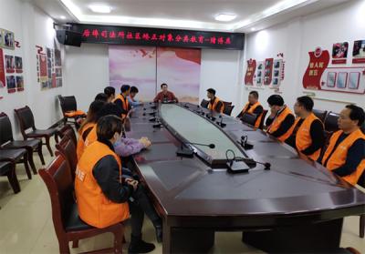 萍乡安源区后埠司法所开展社区矫正对象赌博分类教育