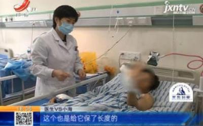 【抚州-南昌】痛!14岁男孩被机器压断俩拇指
