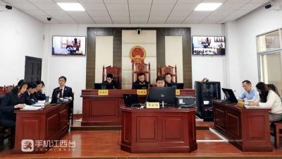 """江西万安""""隔空""""一审开庭 审理一起涉黑余案"""