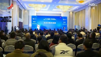 """星火有机硅""""5G+智能化工""""平台上线"""