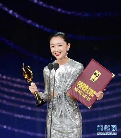 第33届中国电影金鸡奖揭晓 《夺冠》成最大赢家