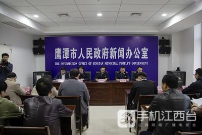 """鹰潭市:落实税收优惠政策  服务""""六稳""""""""六保""""工作"""