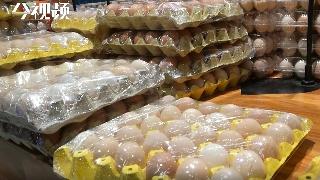 查缴16.37吨不合格农产品 南昌这套体系捍卫舌尖安全