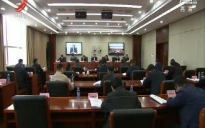 全省政法队伍教育整顿领导小组(扩大)会议召开