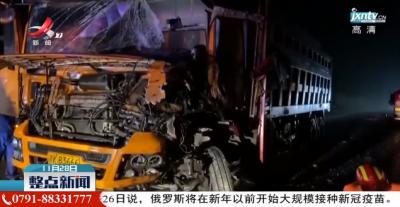 新余:两车相撞司机被困 消防紧急救援