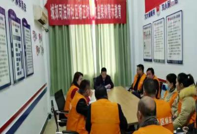 萍乡安源区司法局城郊司法所开展社区矫正对象收监案例警示教育