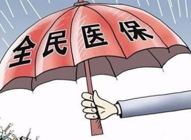 """""""十三五""""以来 江西基本医保参保人数达4753万人"""