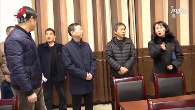金溪行政争议多元调处中心揭牌成立