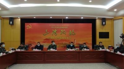 庆祝建党百年 电影《三湾改编》正式启动