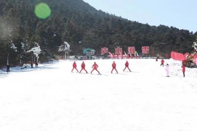 """第三届庐山冰雪嘉年华暨""""庐山滑雪抖音大赛""""正式启动"""