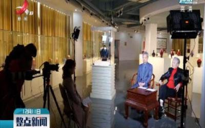 大型纪录片《千年工匠》在景德镇正式开拍
