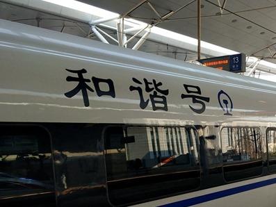 元旦火车票开抢了 这些航班机票价格比高铁便宜近半