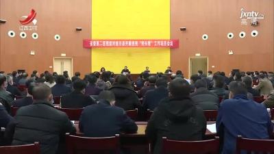 十四届省委第十轮巡视完成进驻