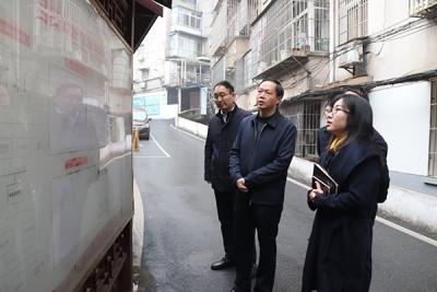 萍乡安源区委常委、区纪委书记、区监委主任黄卫东督导八一街廉洁平台建设工作