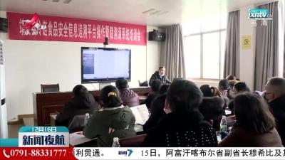 【加强秋冬季新冠疫情防控】靖安:加强冷链食品疫情防控