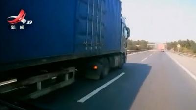 大广高速:前方司机强行变道 后方货车侧翻