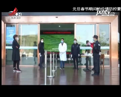 萍乡武功山:疫情防控中赏景