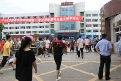 """除""""三县一区""""外 南昌中考总分由750分降至740分"""