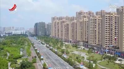 【聚焦发展新格局】抚州:乘风破浪 中流击水 打造长江中游地区绿色发展先行区