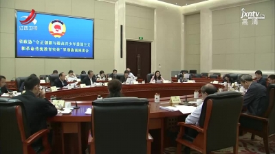 """江西:让政协委员建议意见从""""纸上落到地上"""""""