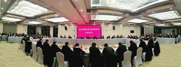 九江市县域经济巡回看变化活动圆满结束