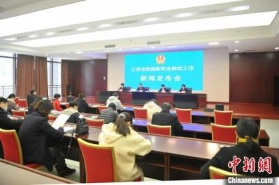 六年间江西法院办理司法救助案件8676件