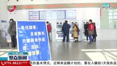 除夕火车票开售 铁路部门服务再升级