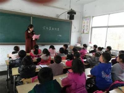 浮梁县精准实施教育扶贫工作
