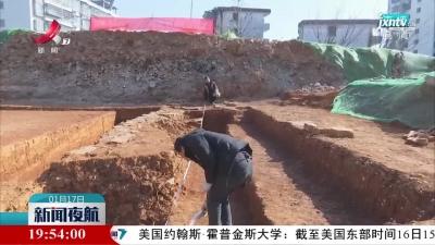 宜春中心城区发现袁州南城古城墙遗址