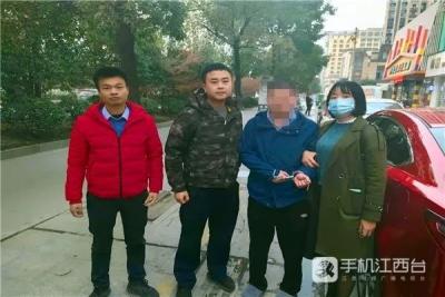"""网恋半个月 江西女子被""""白马王子""""钓走140万"""