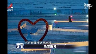 哈尔滨工人们采冰运冰 精心雕琢作品为游客展现冰雪奇观