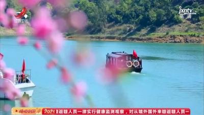 江西庐山西海晋级国家5A级旅游景区