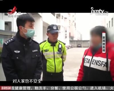 抚州:女子电动车套牌 共59次交通违法
