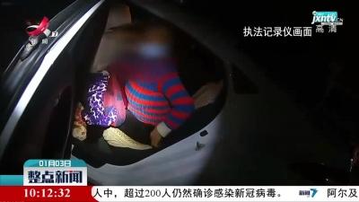 大广高速:母亲装晕车 媳妇塞钱 只为逃避交警查超员