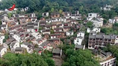 我省出台传统村落整体保护规划
