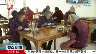 【做好冬季疫情防控】江西部署当前养老机构疫情防控工作