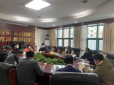 萍乡社会工作管理三局召开巩固拓展脱贫攻坚项目专题会议