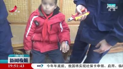 上饶·冬季戒指卡手指多发 医生:注意热胀冷缩
