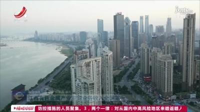 江西有色金属产业主营业务收入全国第一