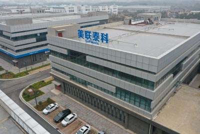 进贤县:抓项目促升级 打造医疗器械千亿产业