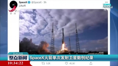 SpaceX火箭单次发射卫星数创纪录