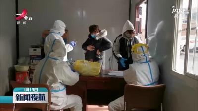 河北南宫有序开展新冠疫苗接种工作