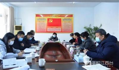 新余市副市长陈文华莅临市文广新旅局调研指导工作