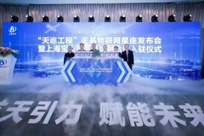 建设商业卫星产业集群基地 罗店镇新添锦邑产城融合区