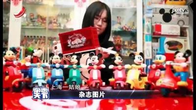上海:迪士尼女孩
