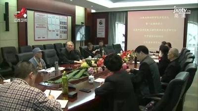 江西新四军历史研究会:加强党史学习 传承红色基因